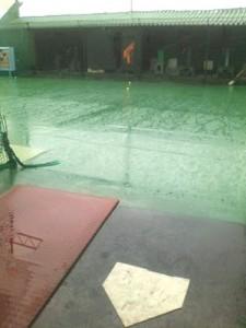 batting center at yokohama