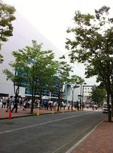 crowded  yokohama arena