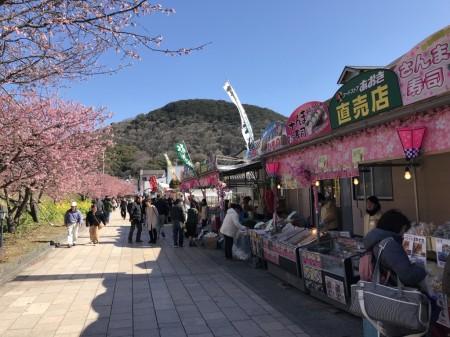 shops near Kawazu staion