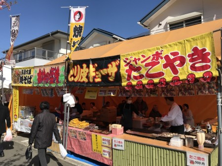 open-air stalls in Kawazu Town