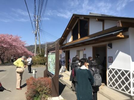 Public lavatory in Kawazu town