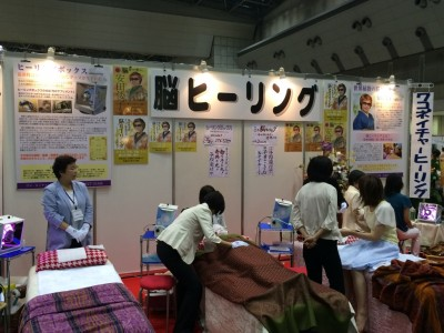 iyashi fair2014