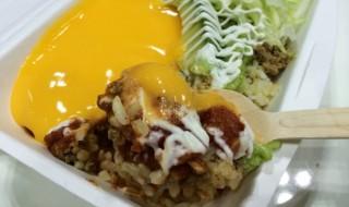 organic taco-rice