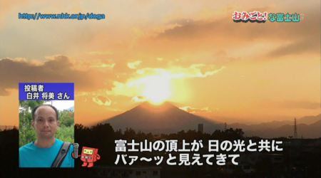 NHK Omigoto Toko Doga