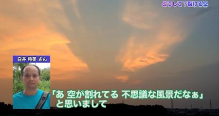 NHK Toko Doga