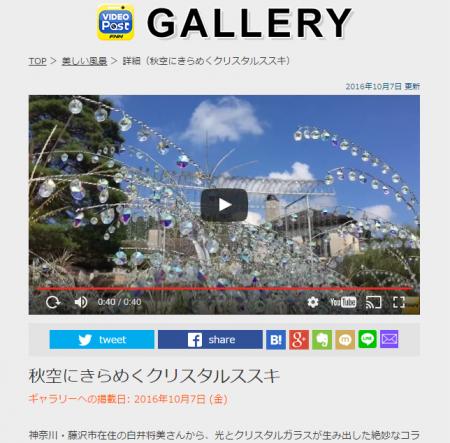 FNN Video Post