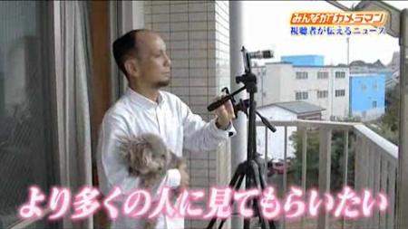 Hi! Televi Asahi desu