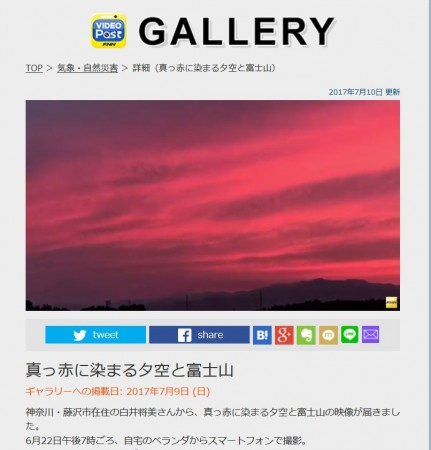FNN Video Post Sunset and Mt.Fuji