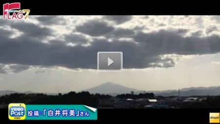 Houdoukyoku Mt.Fuji and angel's ladder
