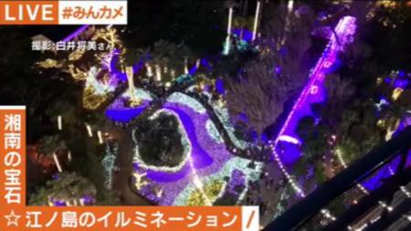 AbemaTV Illumination in Enoshima island