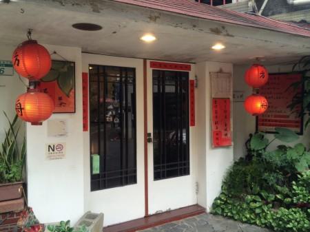 chinese restaurant in Taipei