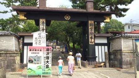 Fujisawa shukuba matsuri
