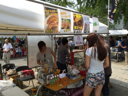 "Hamburger of Chigasaki beef of ""Cantine Mashu"""