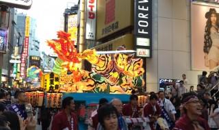 Nebuta festival in Shibuya