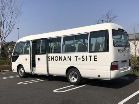free shuttle bus of Shonan T-site