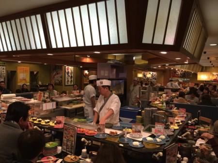 Gurume Tei in Japan