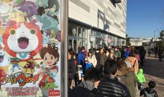 ticket sales of Yokai Watch Movie