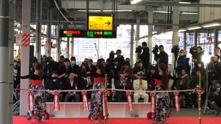 Shinagawa station of Ueno-Tokyo Line