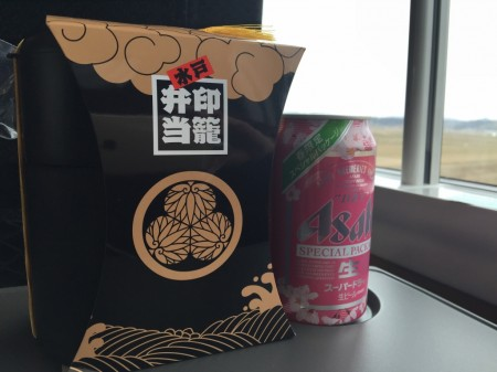 Inrou-Bento in Ueno-Tokyo Kine