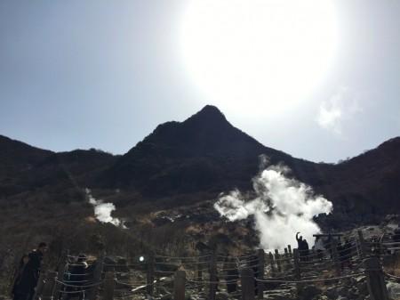 Owakudani in Japan