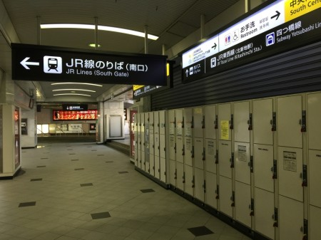 coin-operated locker in osaka station