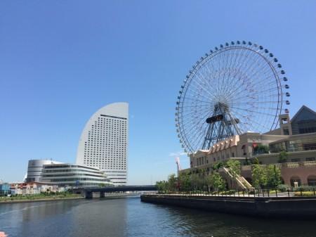 Yokohama canal