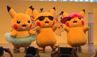 pikachu dance in Yokohama