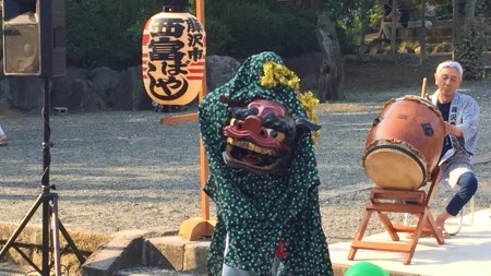 Yugyo no Bon festival