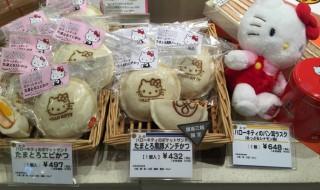 Hello Kitty Fair at Ginza Mitsukoshi