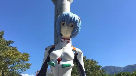 Evangelion Ashigara