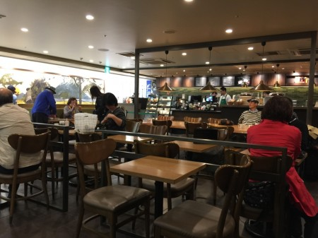 Starbucks JR Shin Osaka Arde