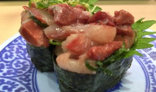 Muten kura sushi