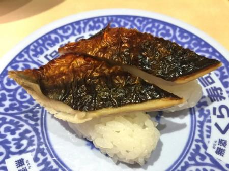 Kura Sushi in Japan