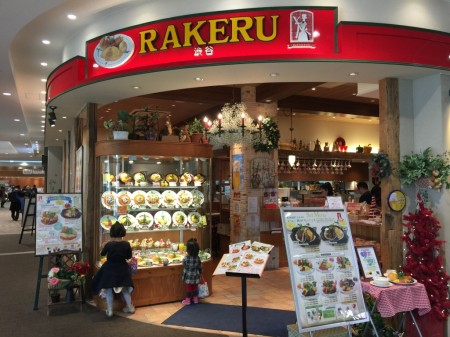 rakeru in Japan