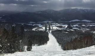 Ski ground of Hoshino Resort Tomamu