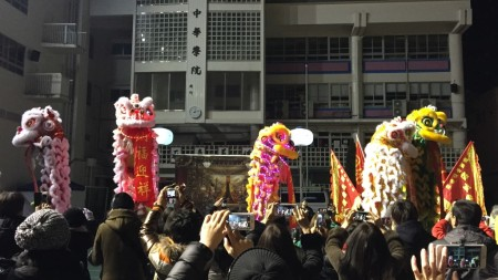 Chinese New Year festival in Yokohama