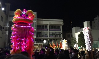 Chinese New Year festival in Yokohama