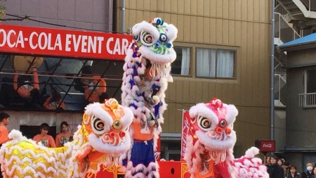 Chinese amusement performance