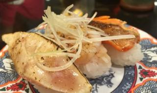 Sushi Gurumetei