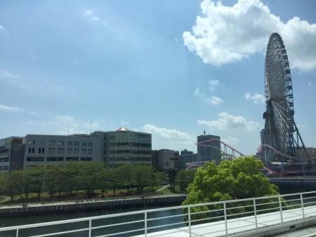 La Vela in Yokohama