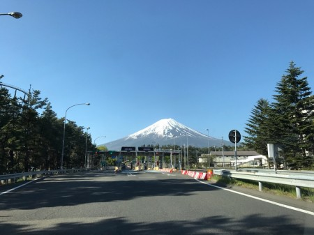 Chuo expressway