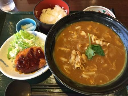 Yura No Sato in Yokosuka
