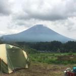 Oishi Camp-jo