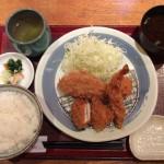 Ajimusashi