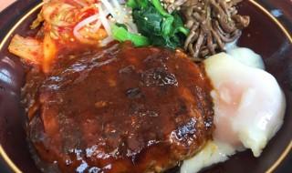Bibimbap & Hamburg steak at Denny's