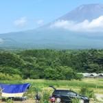 Mt.Fuji at Oishi Camp-jo
