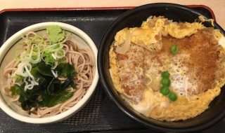 Shibusoba