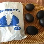 Black egg of jukkoku toge