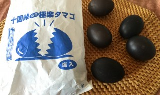 Black egg of jukkoku toge