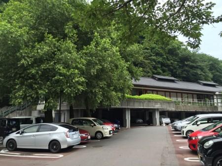 Tenzan in Hakone